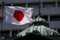 Japan's Economy Boosts In Third Quarter