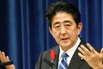 Japan's GDP Reviewed In Third Quarter Using United Nations Standard