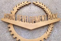 Asian Development Bank cuts India's 2016 growth estimate